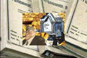 Бывший сотрудник ПЭ: Фирма, занимавшаяся домами в пос.Малахово, имела кредит в 200 млн рублей и была ликвидирована.